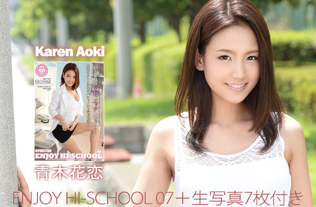 Karen Aoki in Enjoy Hi-School - Prestige ABS-206