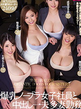 Braless Boobs 4 Sisters