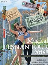 Magical Lesbian Tour