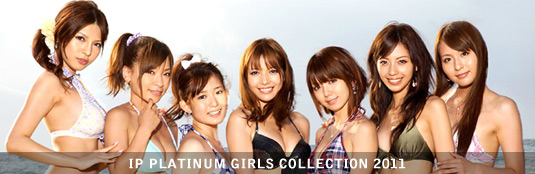 IP Platinum Girls Collection 2011