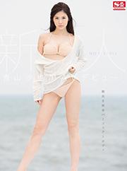 Sayaka Aoyama