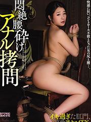 Miho Nakazato