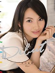 Mirei Nakagawa