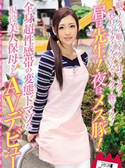 Kanon Misaki