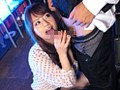 Akiho Yoshizawa in The Perverted Woman