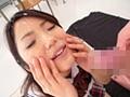 Kokoro Maki in Facial Bazooka