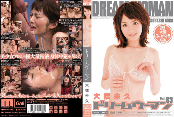Miku Ohashi in Dream Woman Vol. 63