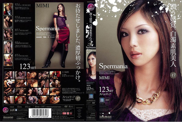 Mimi in Spermania Vol. 17