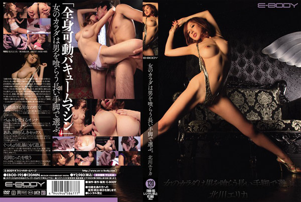 Yuria Sonoda in Chosen Body
