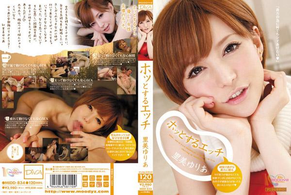 Yuria Satomi in Hot Sex