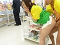 Shiori Tsukimi in Female Ejaculation