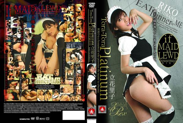 Riko Tachibana in If Maid Is Lewd