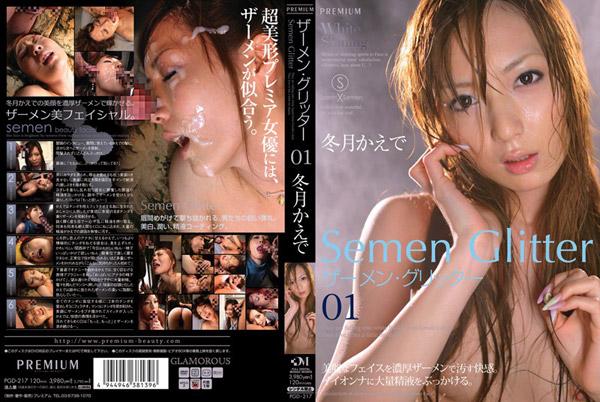Kaede Fuyutsuki in Semen Glitter