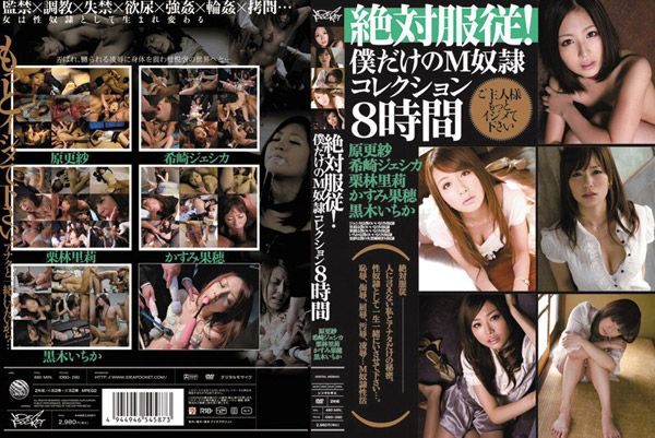 Various Actresses in M Slave 8 Hours video