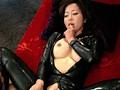 Kaori in Secret Agent video